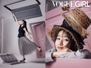 Cocomiが『VOGUE GIRL』に初登場!人気企画「GIRL OF THE MONTH」で動画インタビューも公開中