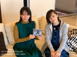 吉岡里帆 × yui(FLOWER FLOWER)、4/26(日)J-WAVE『UR LIFESTYLE COLLEGE』で対談