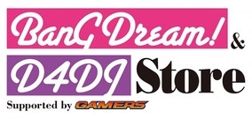 BanG Dream! & D4DJ Store」Supported by GAMERS 東京・池袋 ミクサライブ東京に6月10日プレオープン決定!