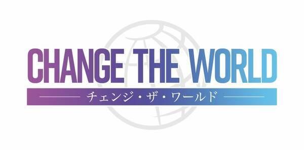 8月20日スタート!会員数30万人を超える日本最大手の投資顧問会社 ...