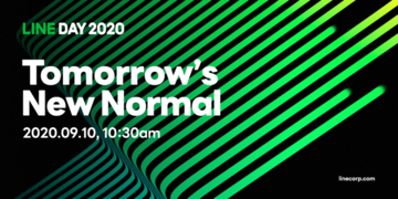 LINE Business Conference「LINE DAY 2020 ―Tomorrow's New Normal―」を開催