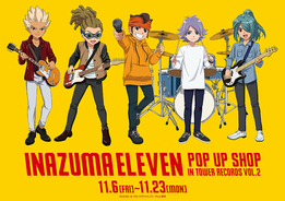 TOWERanime & AMNIBUS presents「イナズマイレブン POP UP SHOP in TOWER RECORDS vol.2」開催!