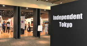 Independent Tokyo 2020出展アーティスト200名、審査員30名が決定!