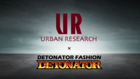 """URBAN RESEARCH×DETONATOR FASHION""のコラボが実現!"