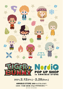 『TIGER & BUNNY』とのコラボショップ「『TIGER & BUNNY』NordiQ POP UP SHOP in AMNIBUS STORE」の開催が決定!