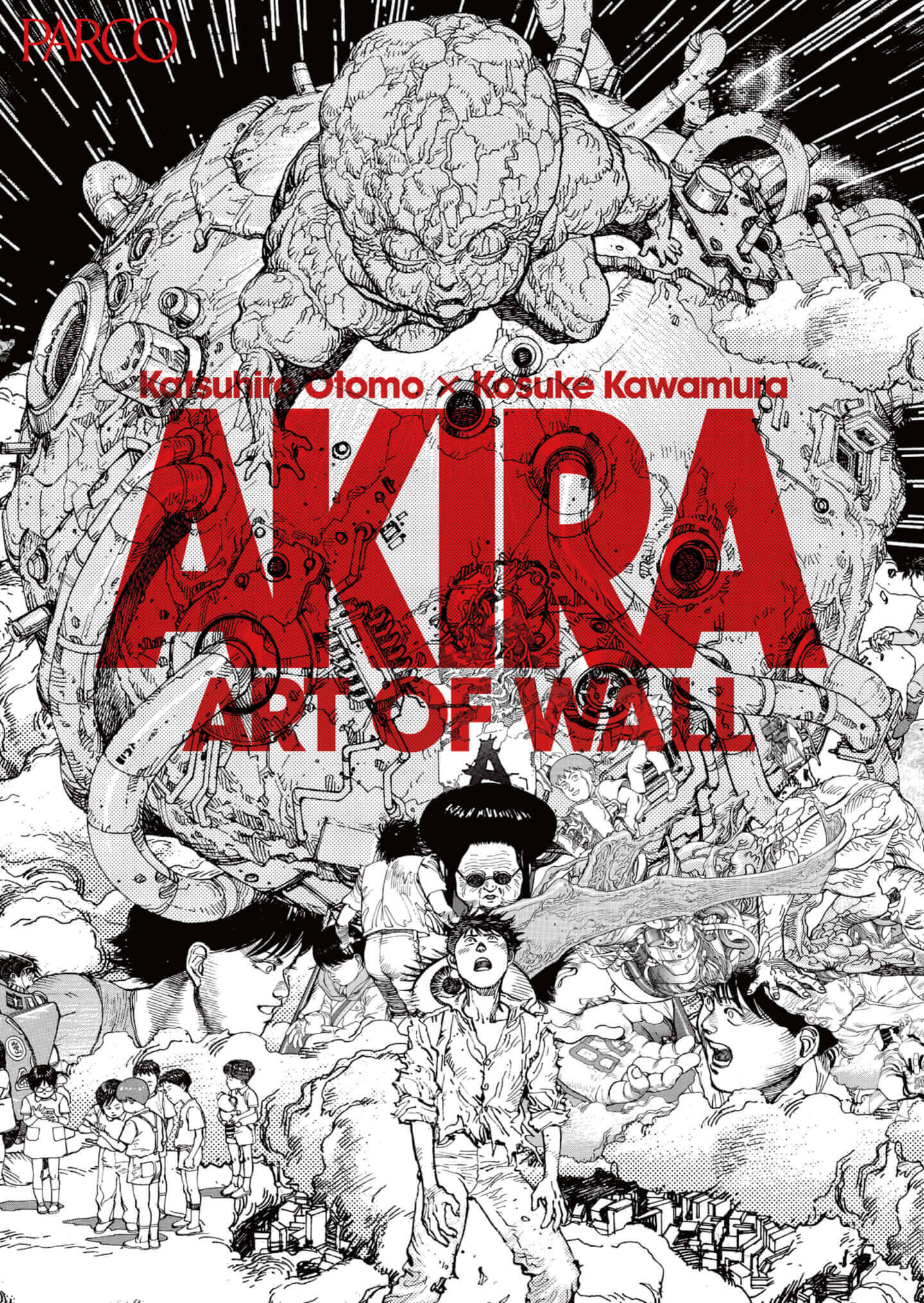 新生渋谷パルコに Galleryx 再登場 Akira 展覧会に続いてずん