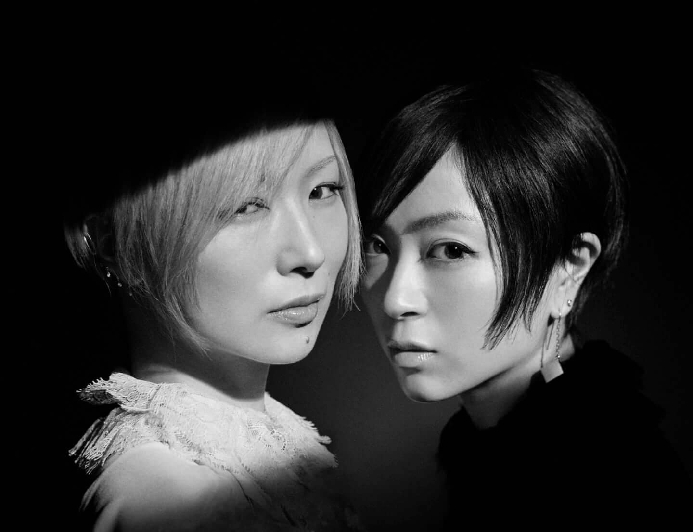 椎名林檎と宇多田ヒカルの新曲 浪漫と算盤 Ldn Ver がmvが本日公開