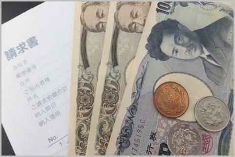 NHK受信料の延滞利息はえげつないほど高かった (2020年7月26日 ...