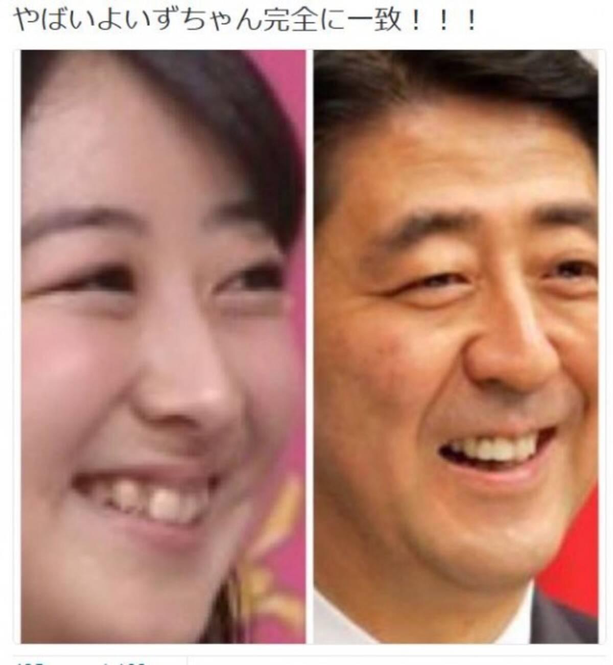 AKB48 大家志津香が検証 安倍首相と伊豆田莉奈は似ている? (2016年5月 ...