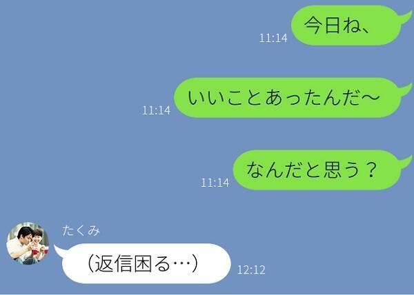 雲泥の差!「LINE下手な女子」と「LINE上手な女子」の違いって? (2018 ...