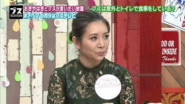 """美人芸人ミラクルひかる「便所メシ」経験を告白!! 女子トイレでの""""汚 ..."""