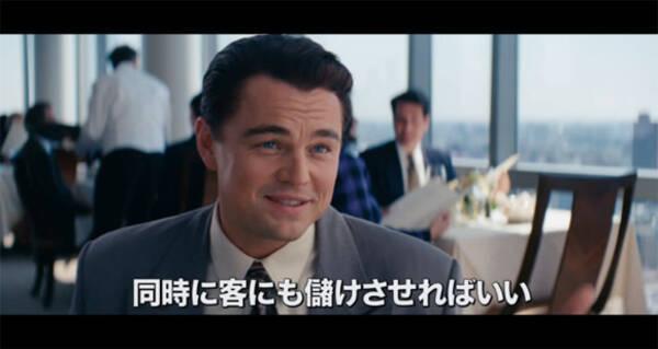 ディカプリオ主演! アカデミー賞受賞! スコセッシ監督作品『ウルフ ...