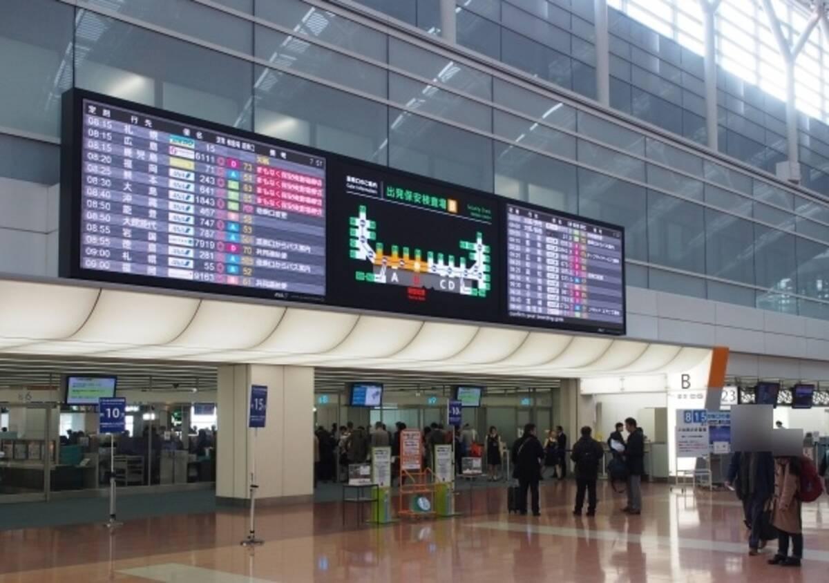 世界No.1の空港はどこ? 最高&最悪な空港トップ10が発表! 日本の羽田 ...
