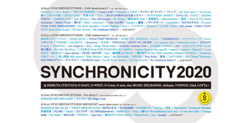 「SYNCHRONICITY2020」第6弾でTENDOUJI、MONO NO AWAREら47組出演