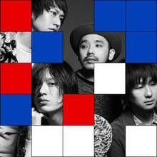 NICO Touches the Walls、答えはICCO企画特設サイトオープン! 発売日にはLINE LIVE配信決定!