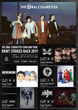 THE ORAL CIGARETTES「COUPLING TOUR BKW!! STRIKES BACK 2019」全公演出演者発表!