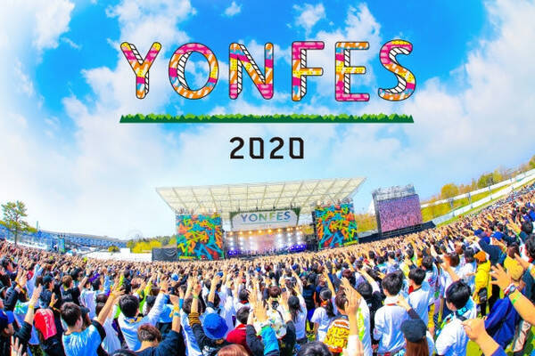 04 Limited Sazabys主催の名古屋野外春フェス <YON FES 2020>の開催が決定!