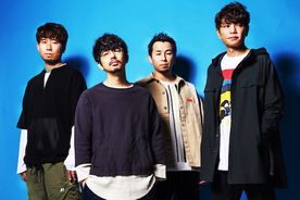ASIAN KUNG-FU GENERATION「解放区」ライブ映像公開! 7都市全7公演のツアーが決定!