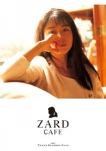 「ZARD × TOWER RECORDS CAFE」2月10日より札幌、渋谷、梅田にて開催!
