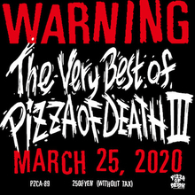 PIZZA OF DEATH レーベルコンピ「THE VERY BEST OF PIZZA OF DEATH III」発売決定!
