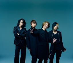 「GLAY Special Live 2020 DEMOCRACY 25th INTO THE WILD Presented by WOWOW」 放送決定!