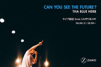 THA BLUE HERB、ライブ配信「CAN YOU SEE THE FUTURE?」開催決定!修羅場こそ我等ブルーには相応しい。