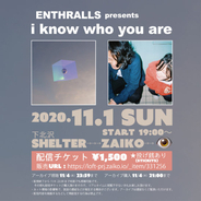 ENTHRALLS presents『i know who you are』配信決定!