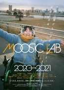 「MOOSIC LAB[JOINT]2020-2021 OPENING EVENT」ゲストトーク&ミニライブ配信決定!