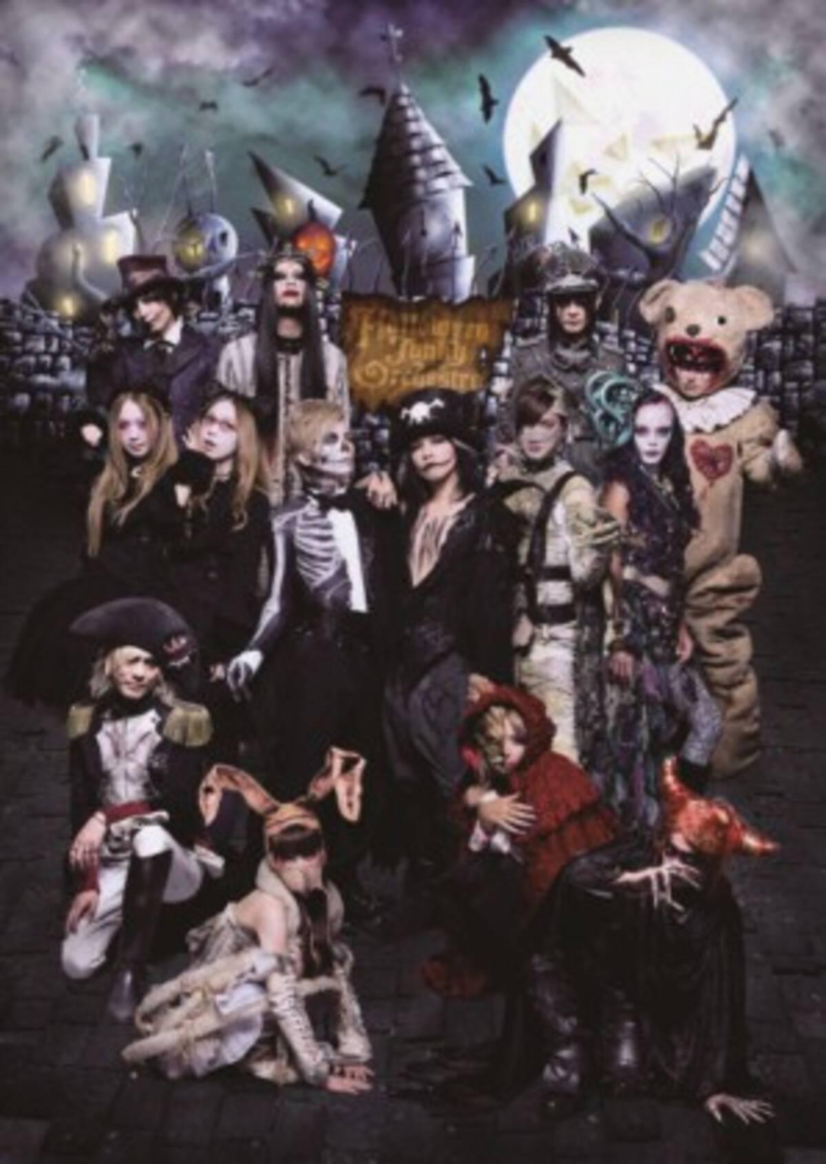 すごすぎる Hyde限定バンドに土屋アンナ Tommyらが参加 2012年10月5