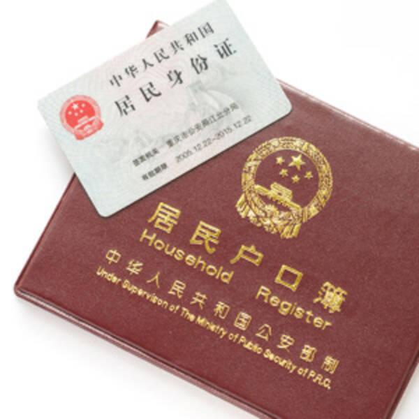 中国では「当たり前」の存在だが、日本では物珍しいもの=中国報道 ...