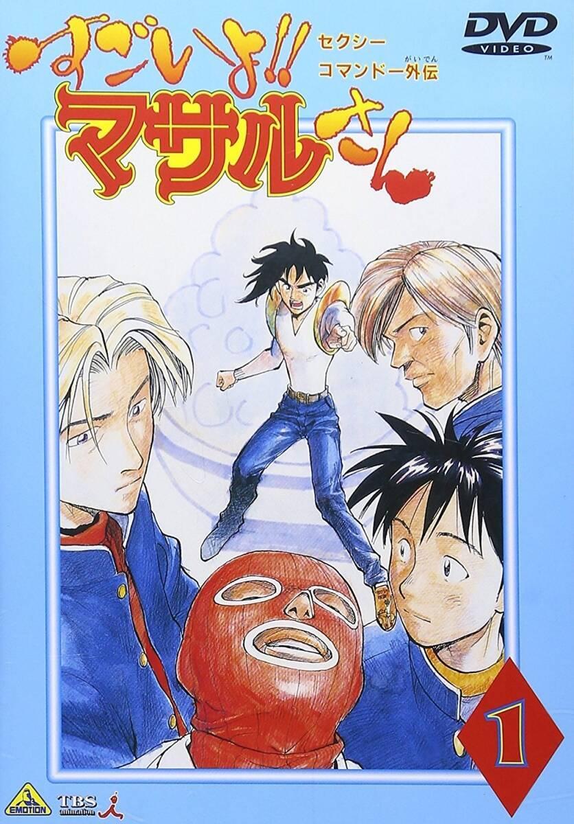 20代が懐かしいと思うアニメ 90年代後半、2000年代の名作たち ...