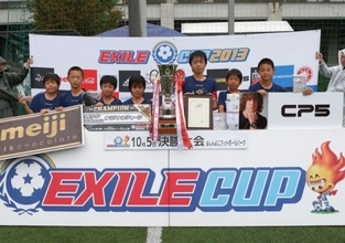 EXILE CUP 2013決勝大会で関西代表のFC Victoria 伊丹有岡が優勝!
