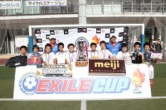 EXILE CUP 2012決勝大会、関東代表のコスモSC川越が優勝!