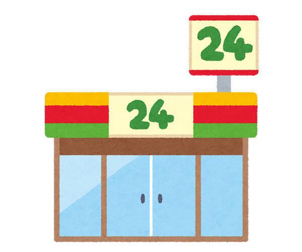 サラリーマンの声】コンビニは24時間営業であるべきか、否か? (2019 ...