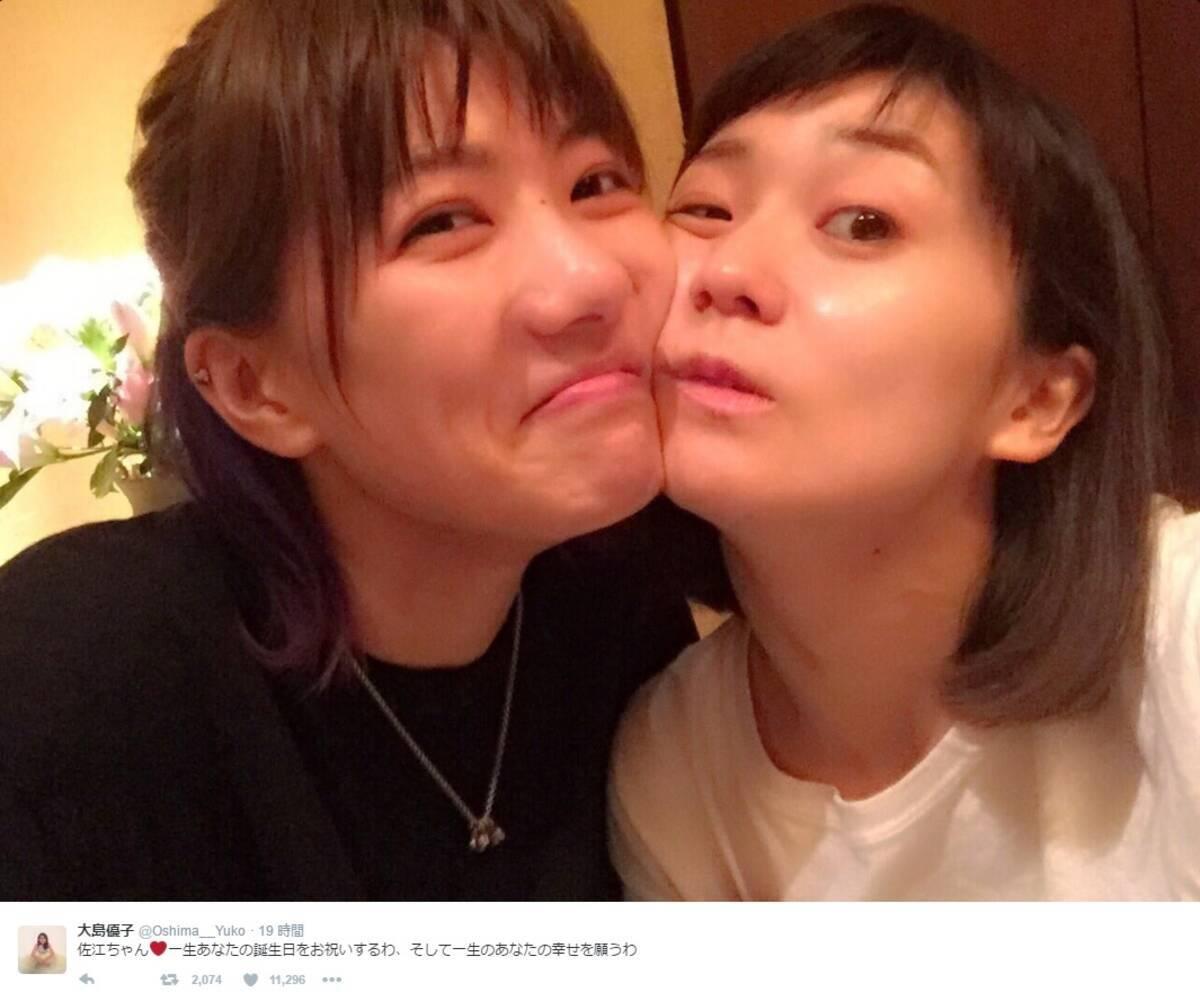 大島優子、宮澤佐江と密着ツーショット「一生 あなたの幸せを願うわ ...