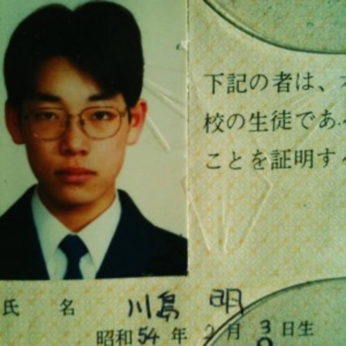 """麒麟・川島明 """"イケてない""""高校時代の写真に自虐「中間管理職がかける ..."""