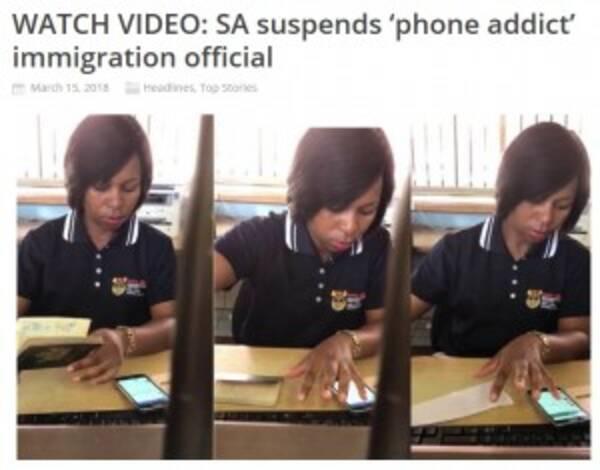 スマホに夢中の南アフリカ入国審査官、パスポートに入国許可スタンプを ...