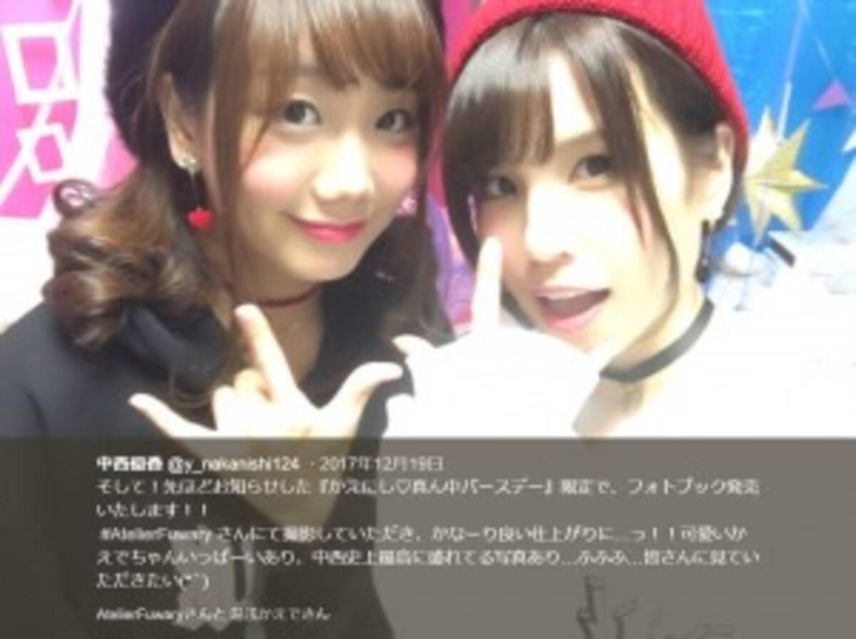 元SKE48中西優香が結婚 グループ後輩や声優陣が祝福「なぜか私が ...