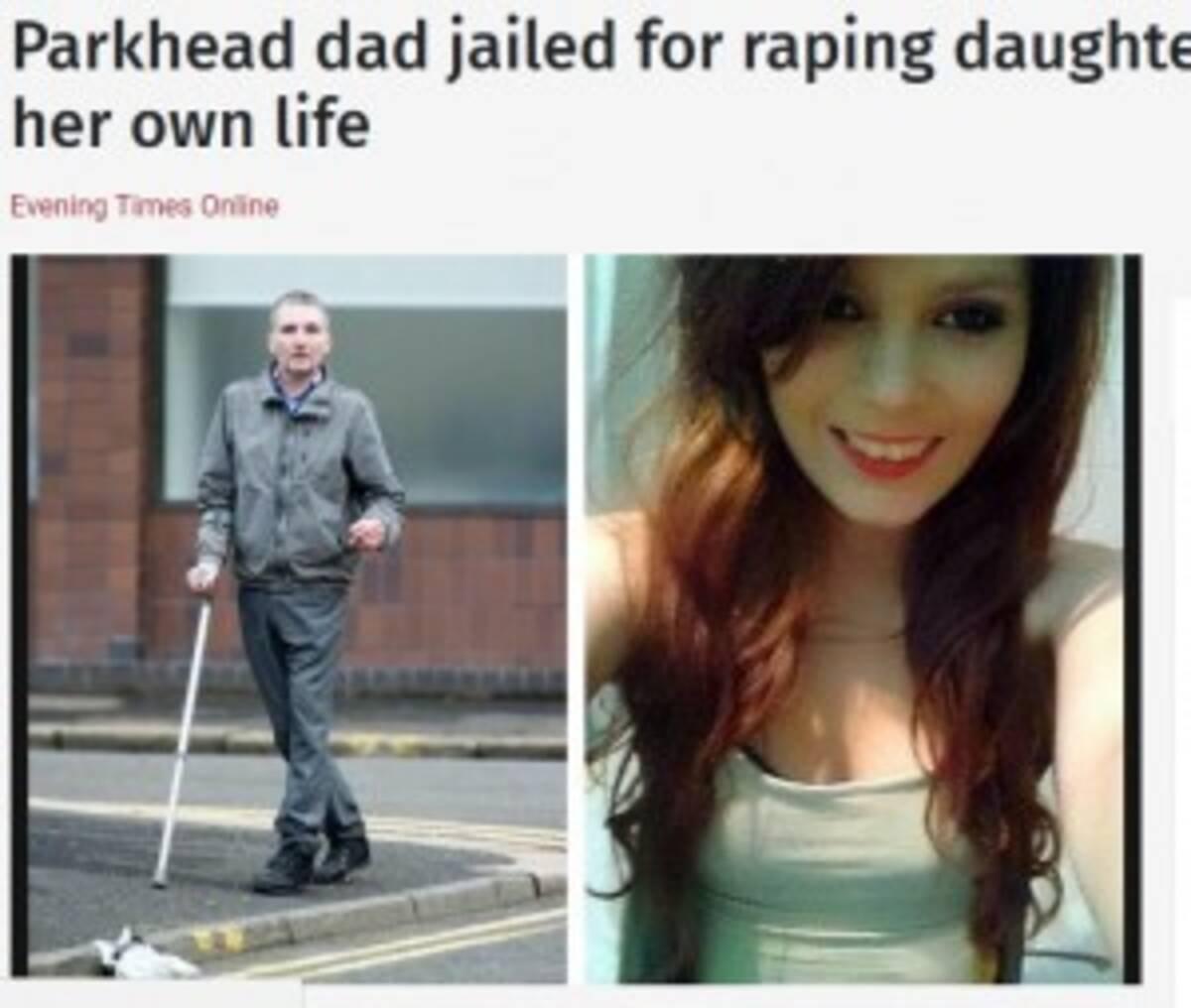 身障者の父による性的暴行で19歳娘が自殺 たった9年の懲役刑に母激怒 ...