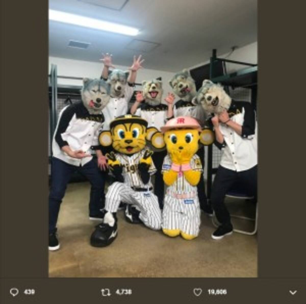 マンウィズ トラッキーとラッキー 狼と虎 の記念写真に反響 夢の共演