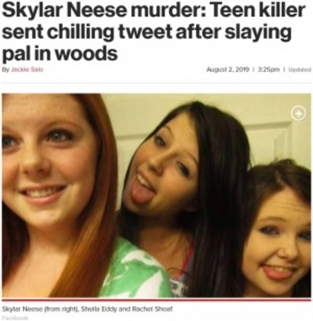 友人を殺害した16歳少女「大親友よ」も終身刑に(米) (2019年8月6日 ...