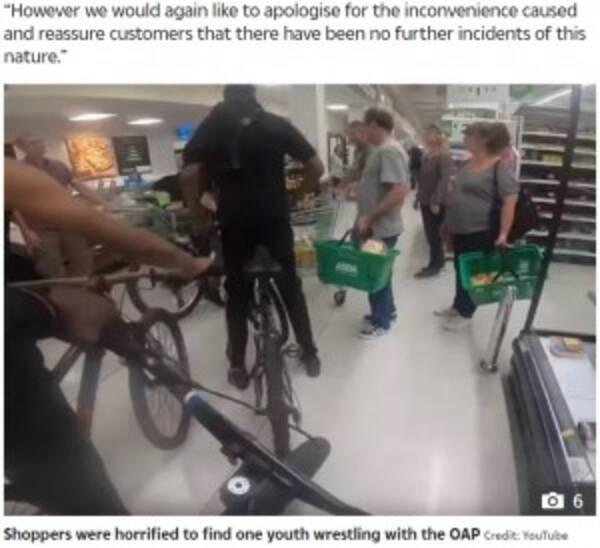 スーパーに自転車で乱入した少年ら、買い物客を殴り商品を盗んで逃走(英)<動画あり>