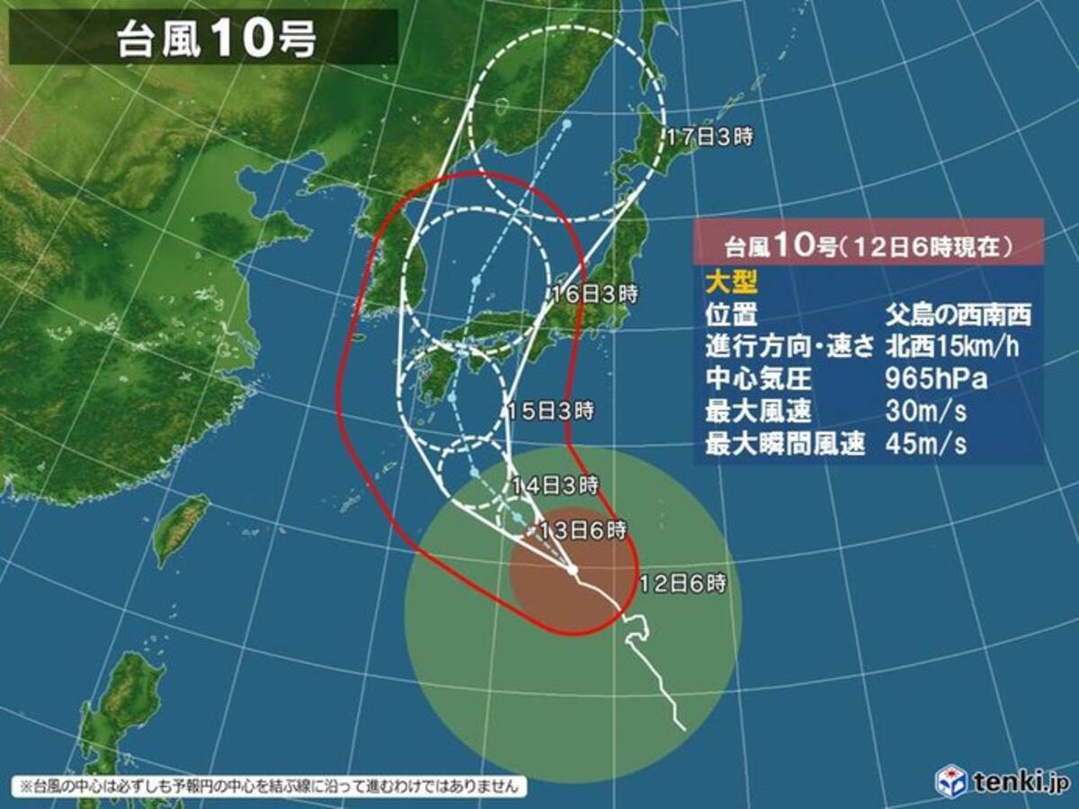 動き始めた台風10号 Uターン直撃 影響長期化も (2019年8月12日) - エキサイトニュース