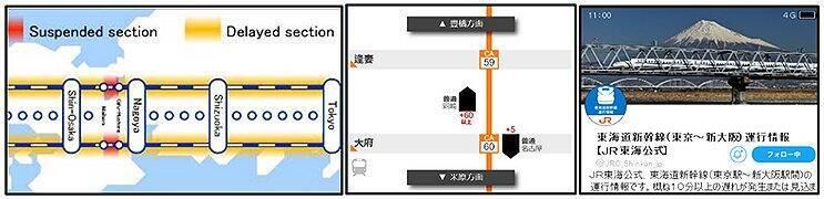 Jr 東海 運行 情報 中部の運行情報(JR、私鉄、地下鉄、新幹線) -