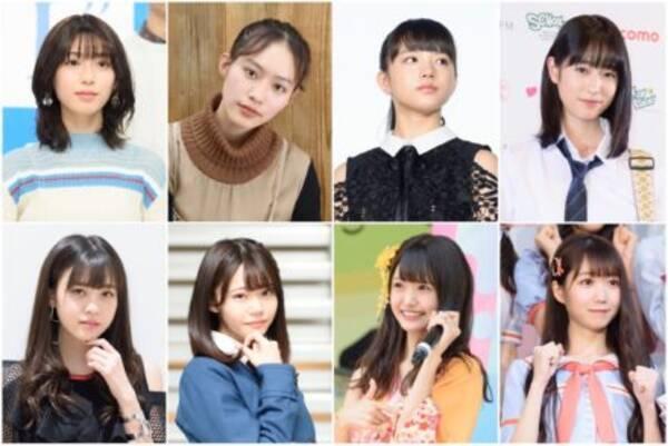 2019年、活躍を期待したい8人の若手女優&女性アイドル (2019年1月1日 ...