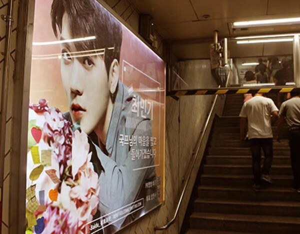 「韓国 駅構内 センイル」の画像検索結果