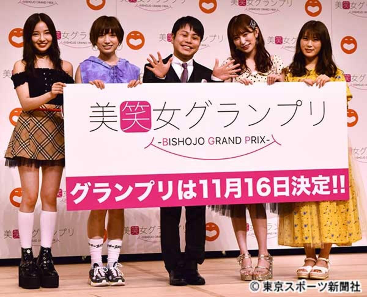 最高のコレクション 渋谷凪咲 笑顔 145908