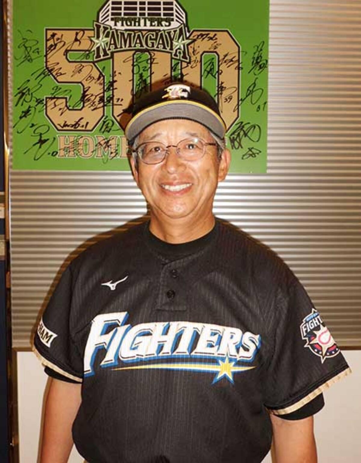 日本ハム・原田豊二軍総合コーチ プロとは無縁だったのに50代半ばで ...