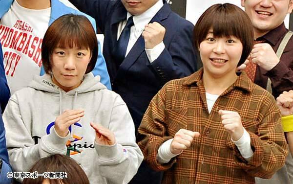 お笑いコンビ・Aマッソ「ライブ中に配慮を欠く発言」で謝罪 (2019年9 ...