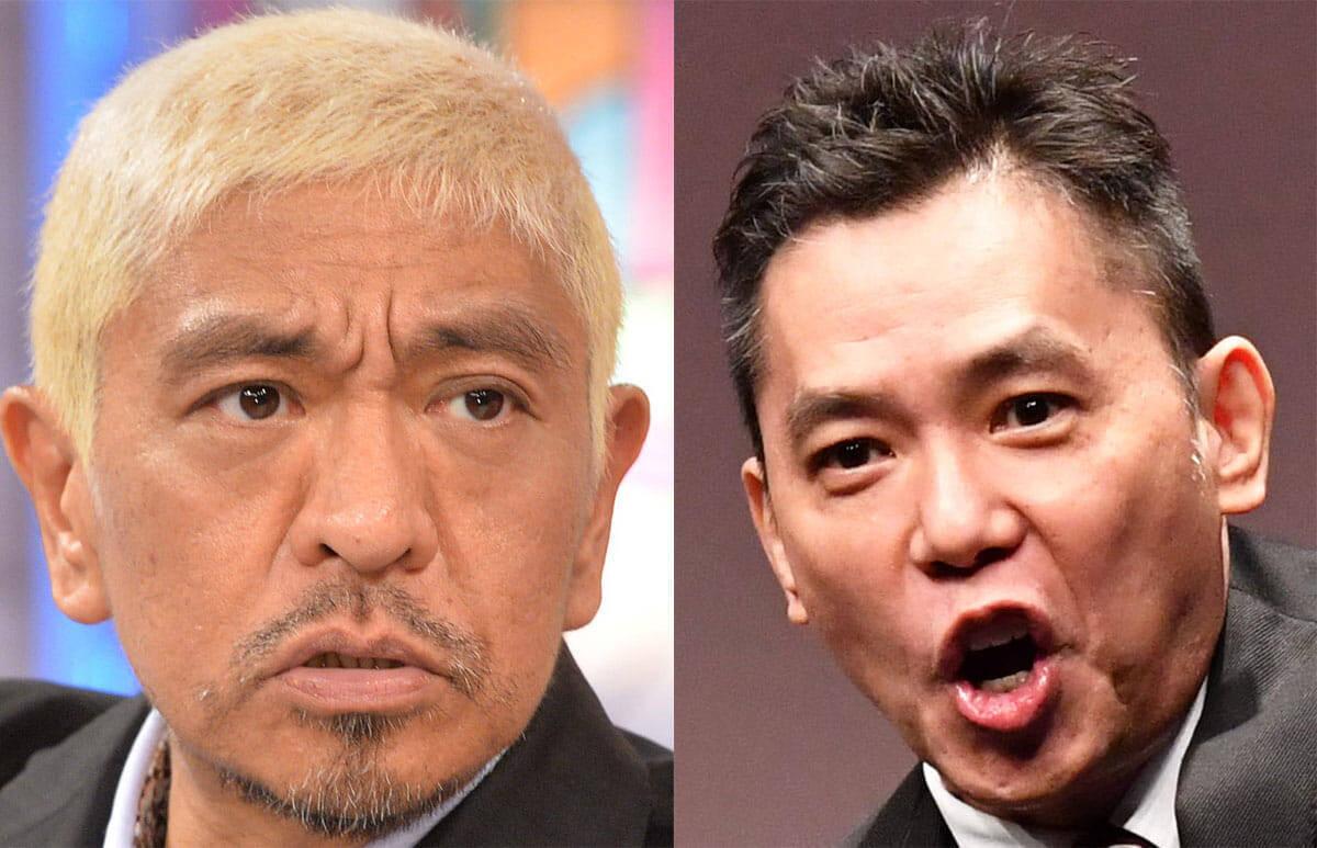 【お笑い】『FNSラフ&ミュージック』爆笑問題、松本人志と7年ぶり生トーク 太田光「共演NG!ネットが荒れる…」松本「威嚇してんのかな…」